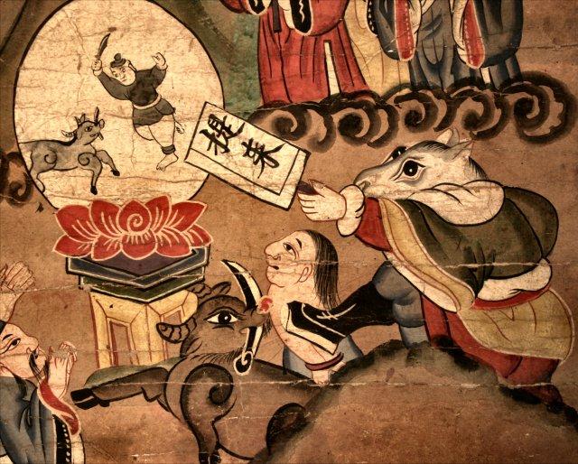 """Karma Mirror"" (Photo courtesy of Reed) http://www.reed.edu/hellscrolls/scrolls/Aseries/A01/A01c.html"
